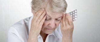 Пожилая женщина с таблетками