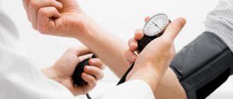 Давление измеряет врач