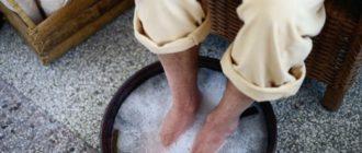 Парить ноги