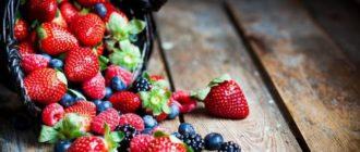Разные ягоды