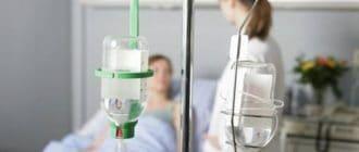 Капельница в больнице
