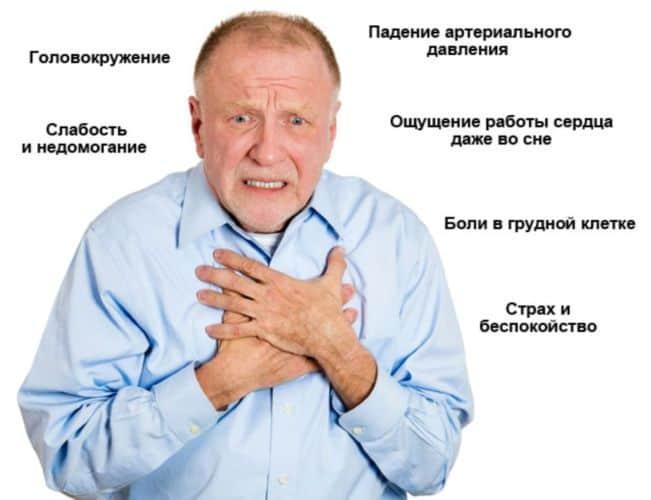 Тахикардия: причины, симптомы и лечение