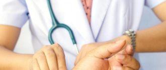 Измерение пульса врачем