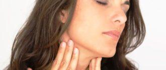 Сердцебиение в горле в женщины