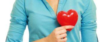 Женщина и сердце