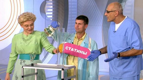 малышева о статинах