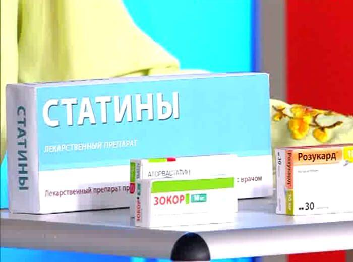 Statiny ot holesterina - Statins to lower cholesterol benefits and harms